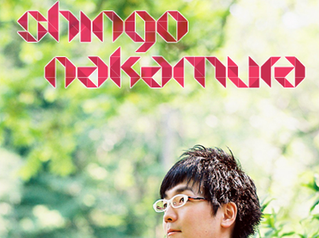 Shingo nakamura logotype *caption graphic design